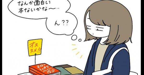 「参考書・ノウハウ本」を買ったら即座に読み始めないといけない理由