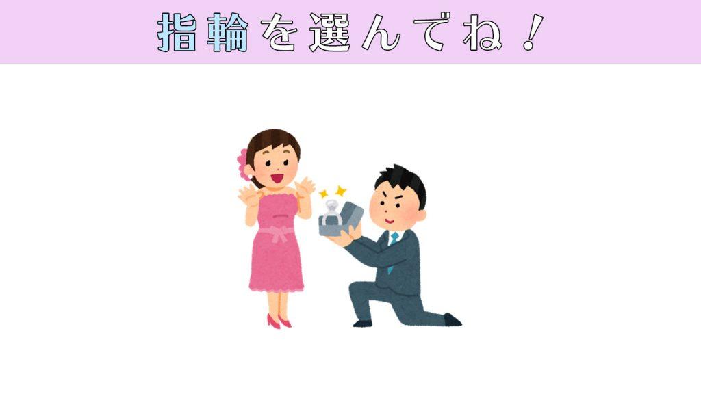 yubiwaTOP
