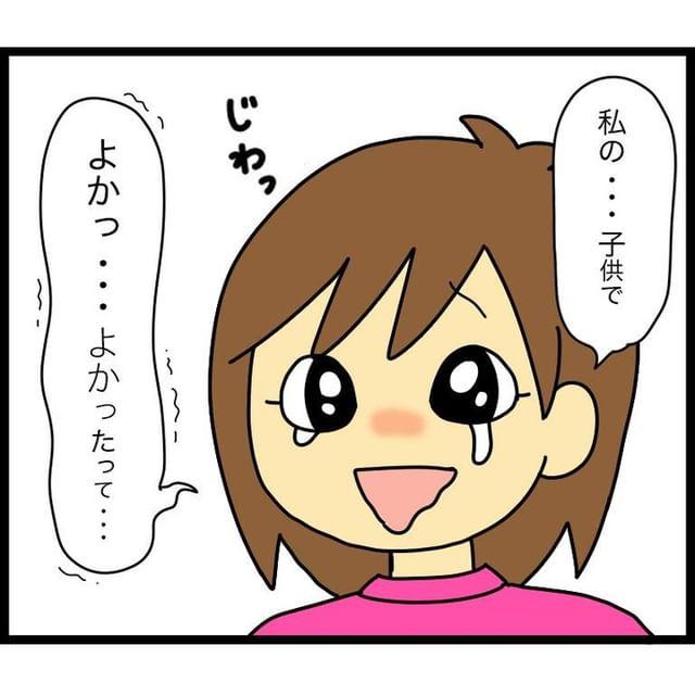 kushiko_yasu•フォローする - 640w (23)