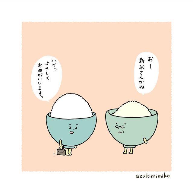 azukimimiko2•フォローする - 640w (11)