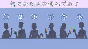 【心理テスト】あなたが「寂しいとき」にとる行動がわかる、直感テスト