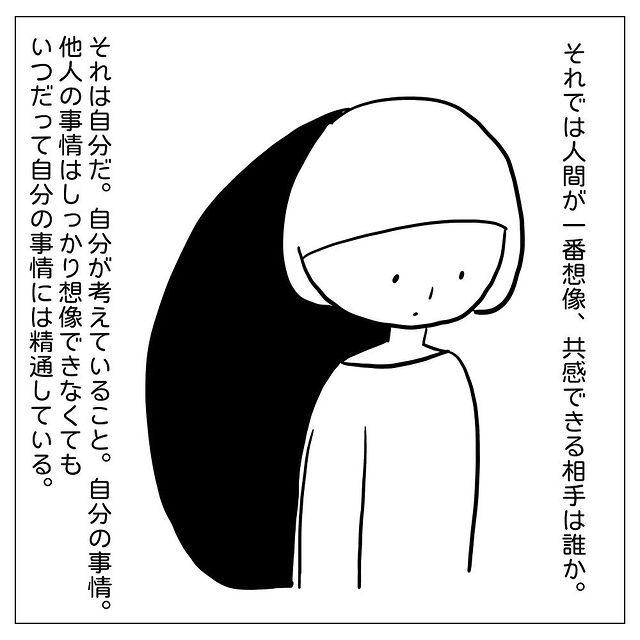 dayswithapi•フォローする - 640w (14)