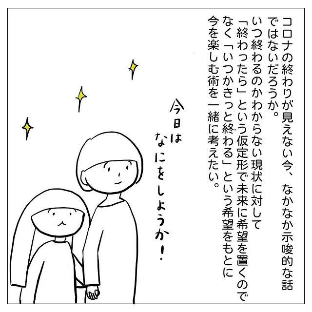 dayswithapi•フォローする - 640w (67)