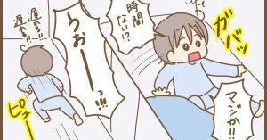 アリかも?子供を起こす時の「お母さんも寝坊しちゃった」の効果