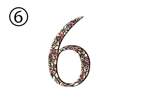 6 数字 安定志向 上昇志向 心理テスト