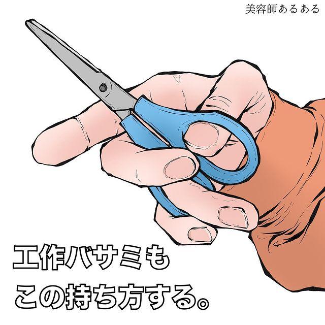 takuo_illustrator•フォローする - 640w (4)