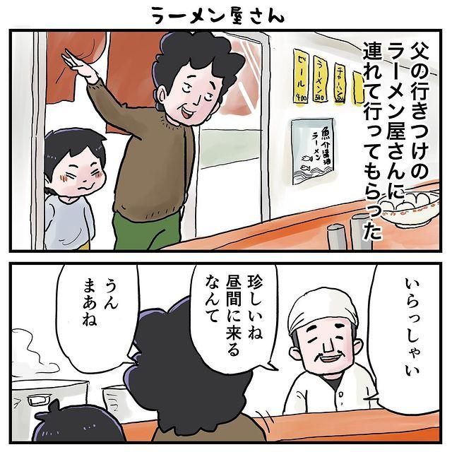 nakasorahami8330•フォローする - 640w (6)