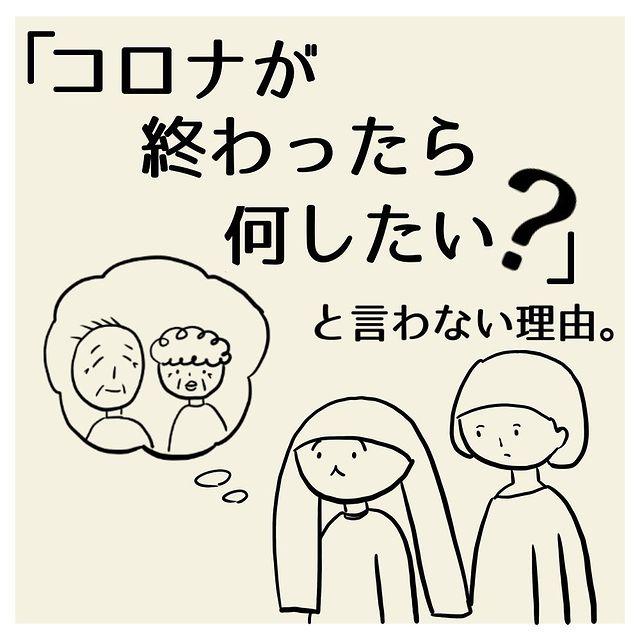 dayswithapi•フォローする - 640w (62)