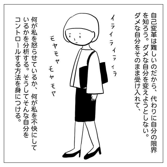 dayswithapi•フォローする - 640w (3)