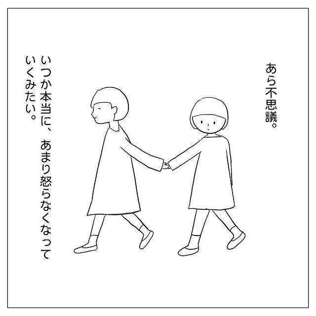 dayswithapi•フォローする - 640w (9)