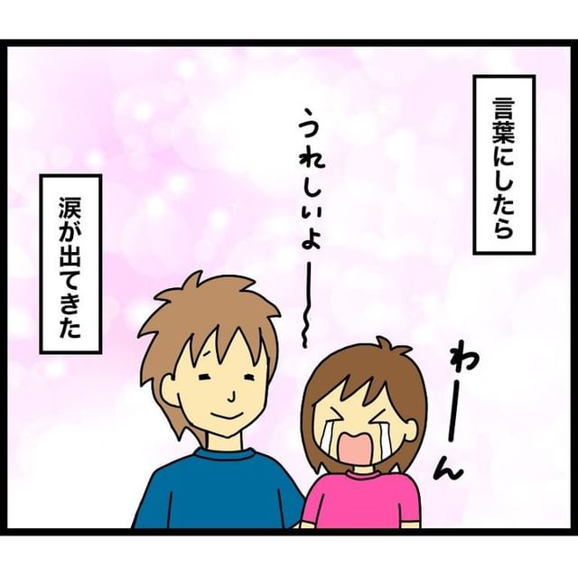 kushiko_yasu•フォローする - 640w (24)