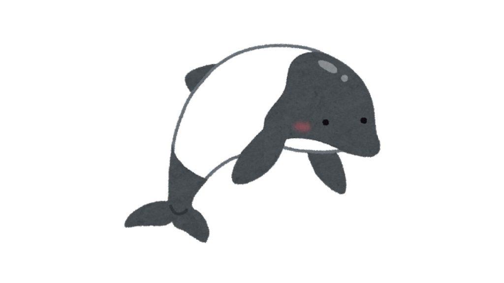 六角形 水族館 性格 例える イルカ