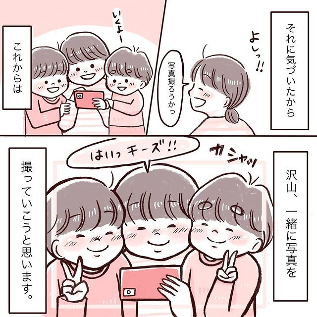 miho.haha•フォローする - 640w (7)