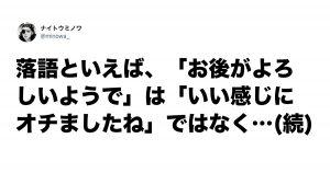 勘違いしてない?「あの日本語」の本当の意味 6選