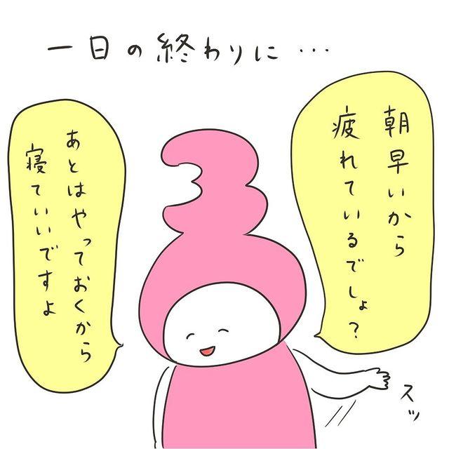 mifo_suzuki - 640w