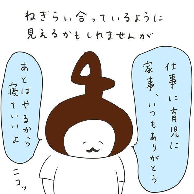 mifo_suzuki - 640w (1)