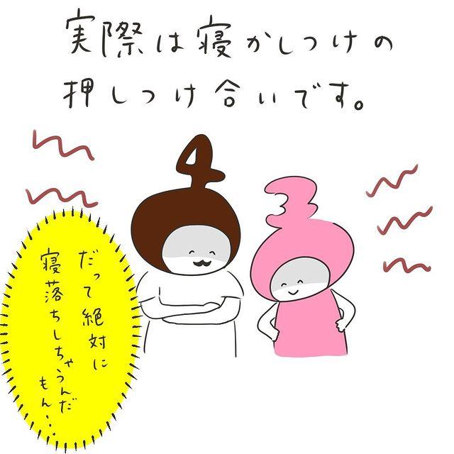 mifo_suzuki - 640w (2)