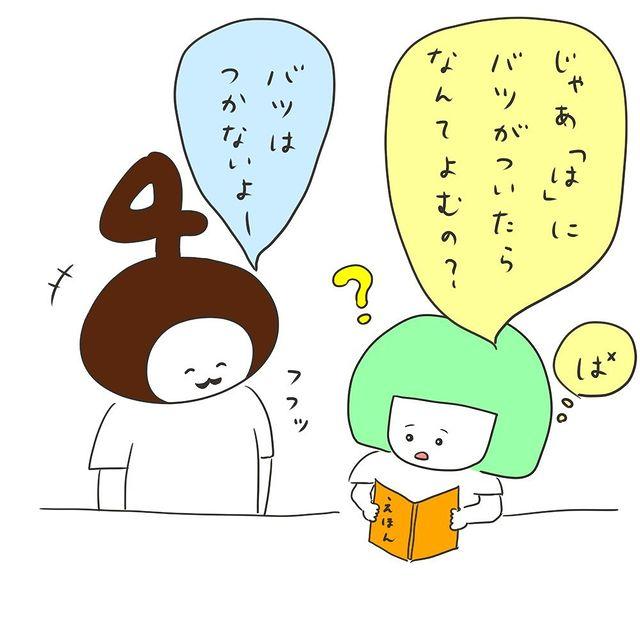 mifo_suzuki - 640w (4)