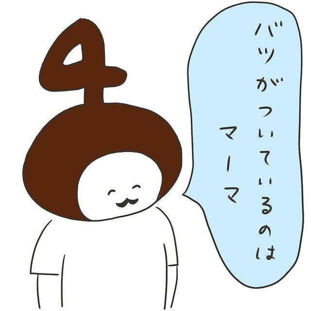 mifo_suzuki - 640w (5)