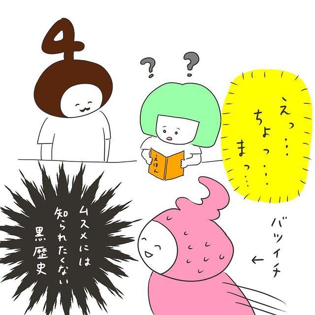 mifo_suzuki - 640w (6)