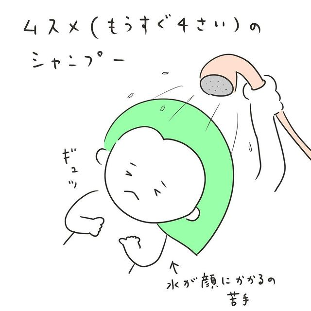 mifo_suzuki - 640w (7)