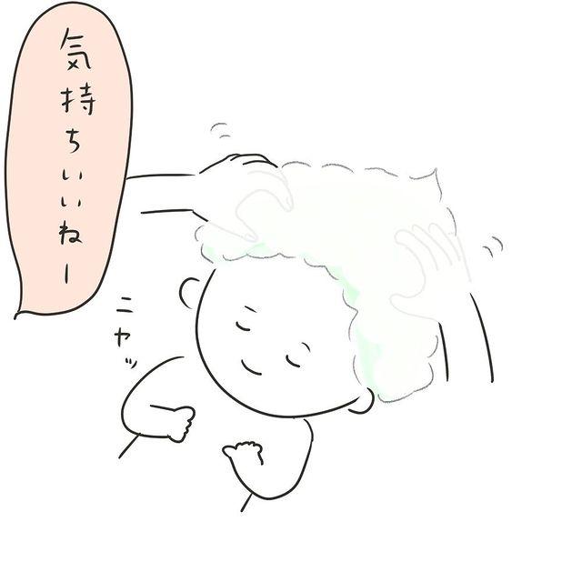 mifo_suzuki - 640w (8)