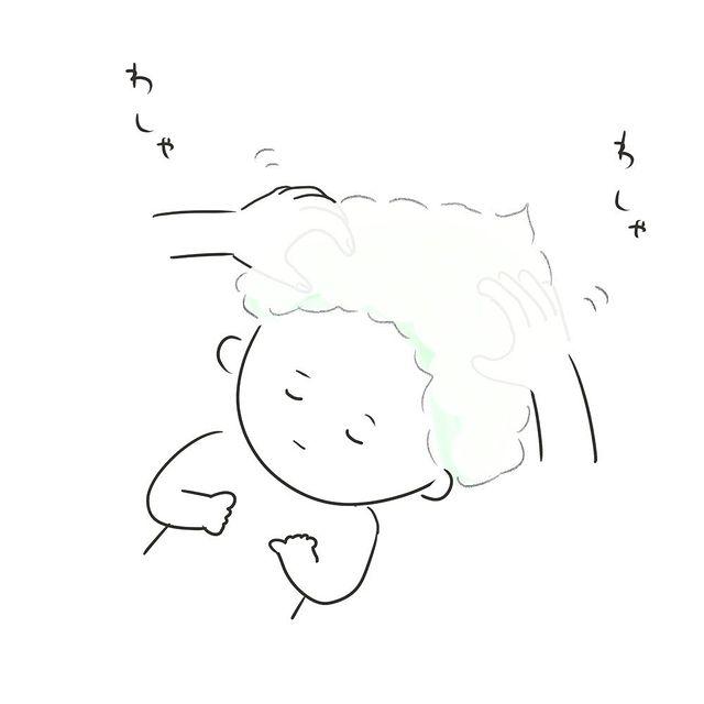 mifo_suzuki - 640w (9)