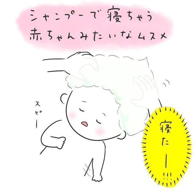 mifo_suzuki - 640w (10)