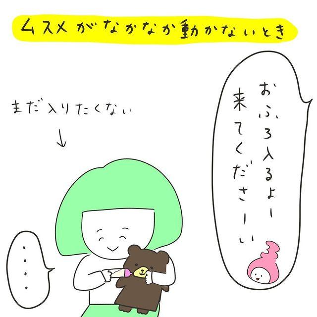 mifo_suzuki - 640w (11)
