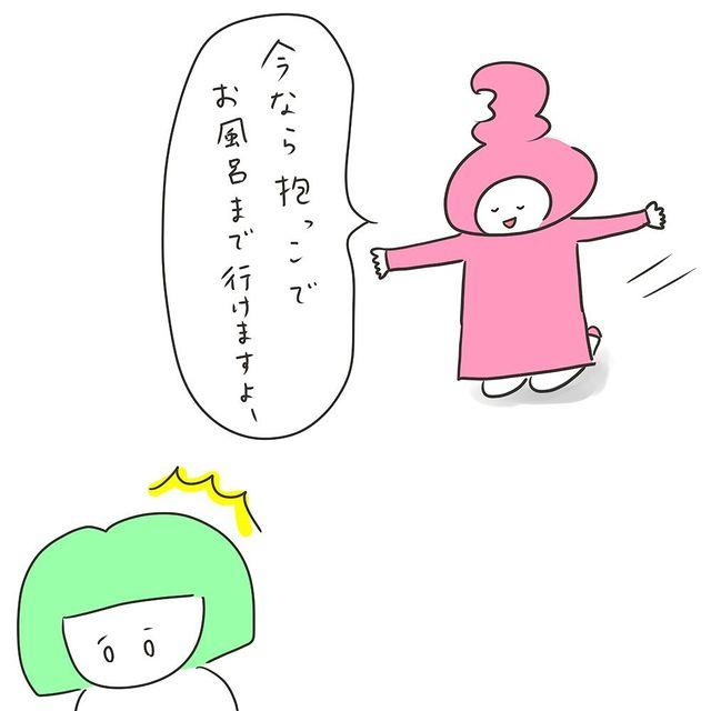 mifo_suzuki - 640w (12)