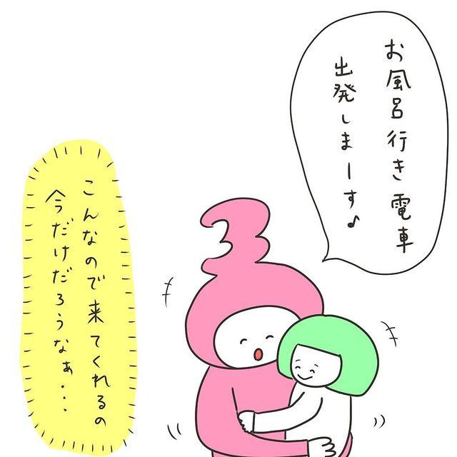 mifo_suzuki - 640w (14)