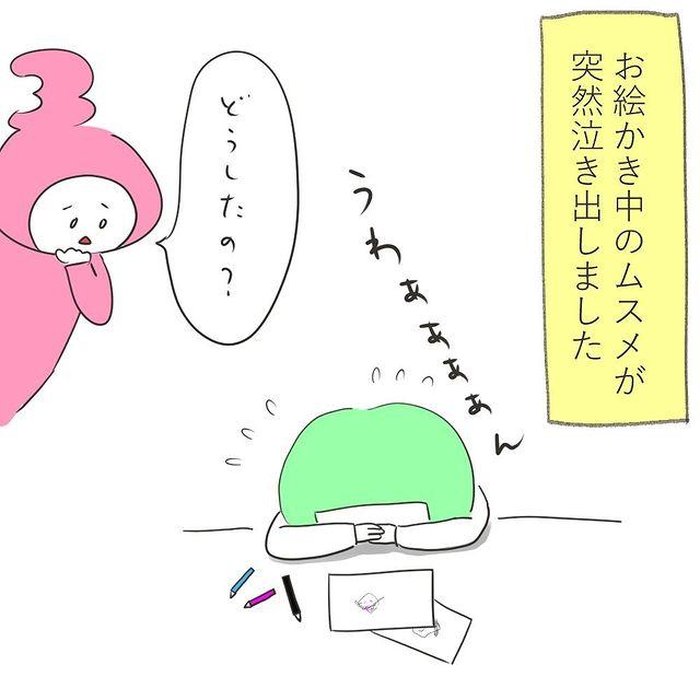 mifo_suzuki - 640w (15)