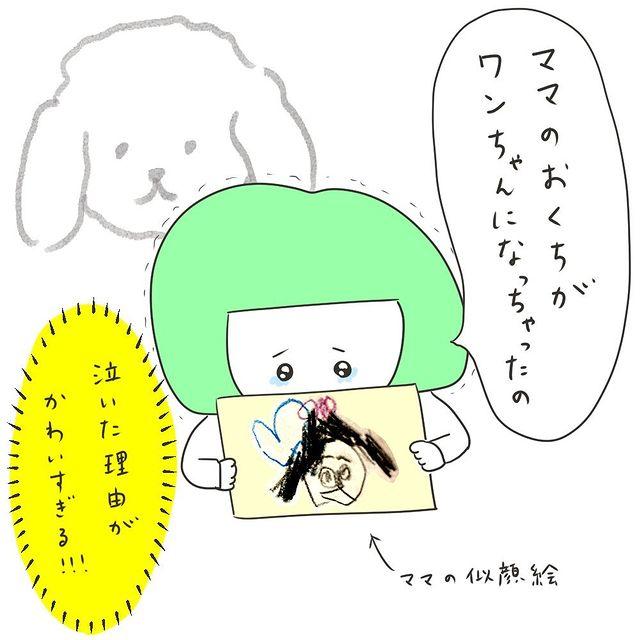 mifo_suzuki - 640w (16)