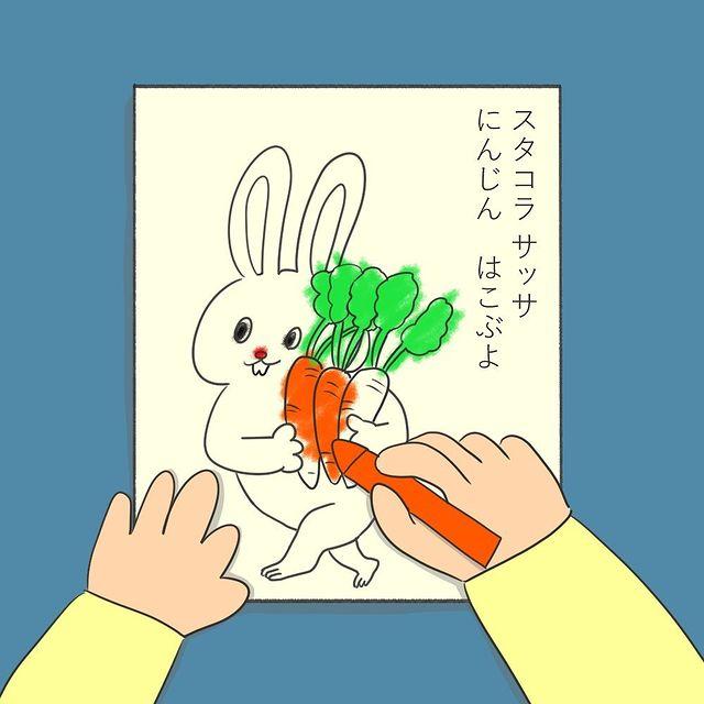 mifo_suzuki - 640w (17)