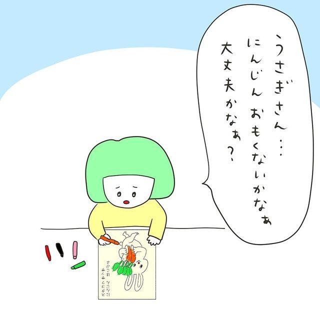 mifo_suzuki - 640w (18)