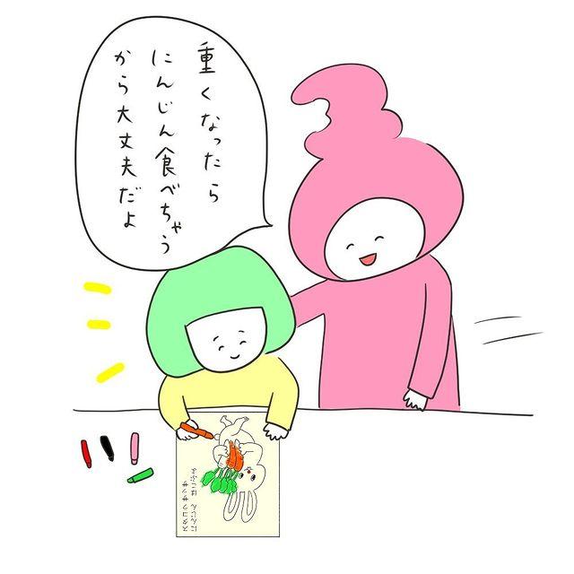 mifo_suzuki - 640w (19)