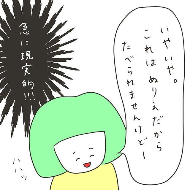 mifo_suzuki - 640w (20)