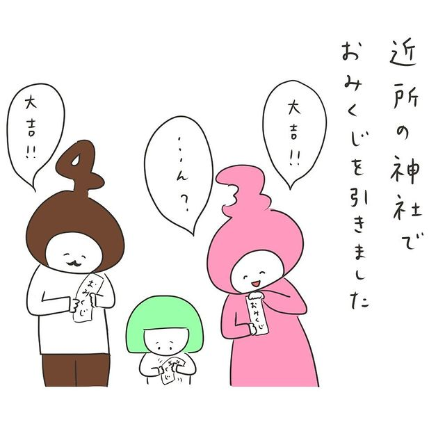 mifo_suzuki - 640w (21)