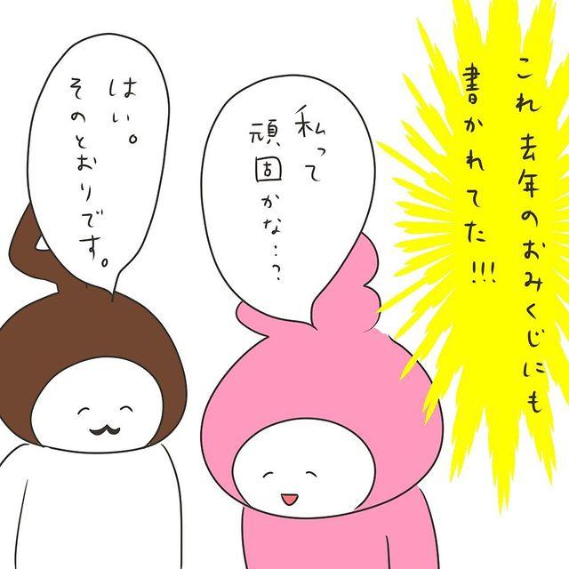 mifo_suzuki - 640w (23)