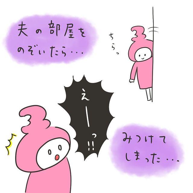 mifo_suzuki - 640w (24)