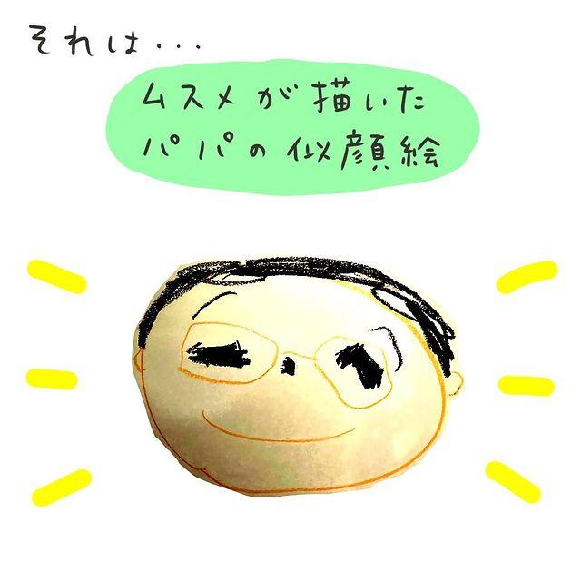 mifo_suzuki - 640w (25)