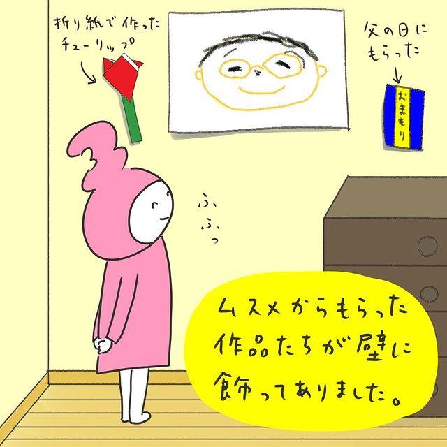 mifo_suzuki - 640w (26)
