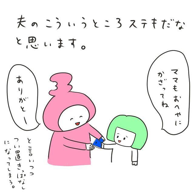 mifo_suzuki - 640w (27)