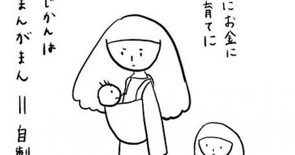 【自制心は消耗する】子供を怒らないための主婦の考察に目からウロコ!