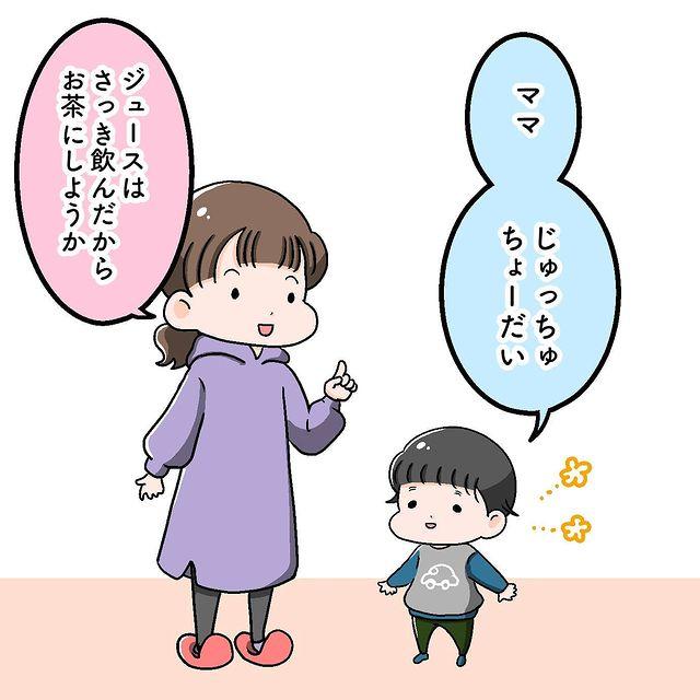 akira_kimura21 - 640w