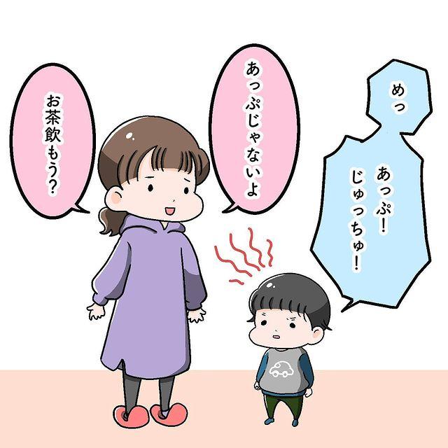 akira_kimura21 - 640w (1)