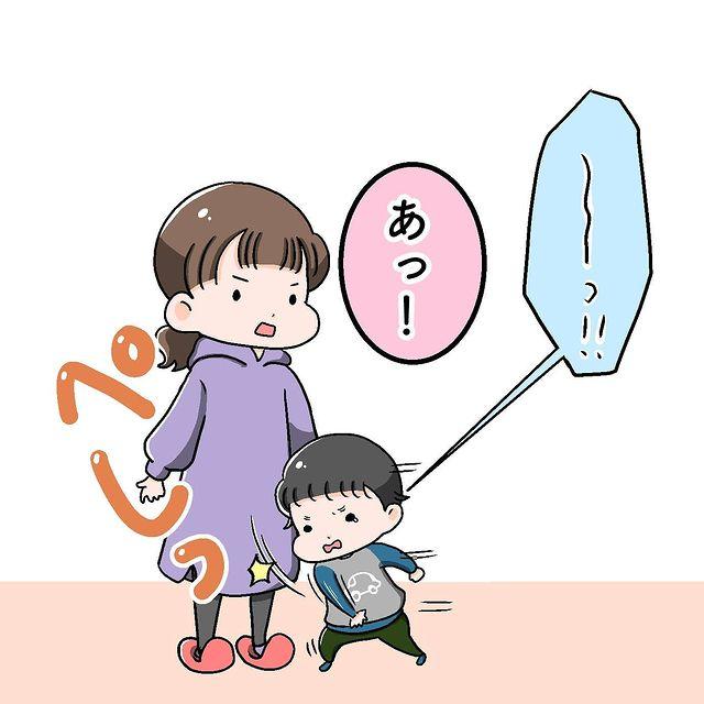 akira_kimura21 - 640w (2)