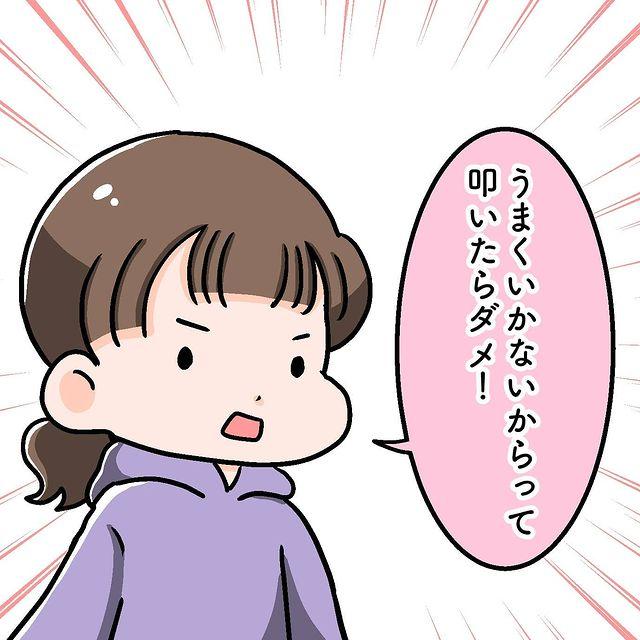 akira_kimura21 - 640w (3)