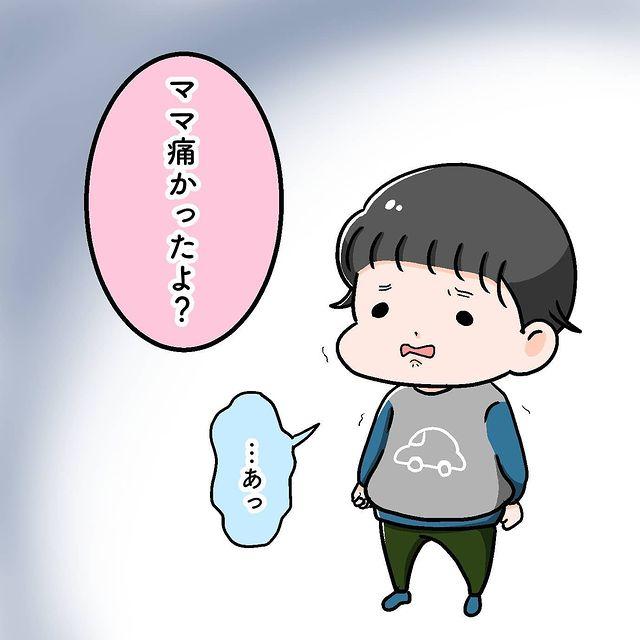 akira_kimura21 - 640w (4)