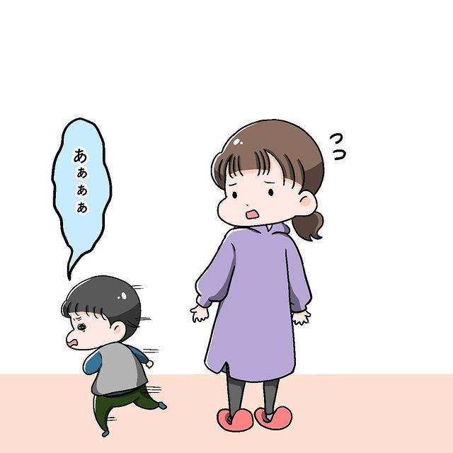 akira_kimura21 - 640w (5)
